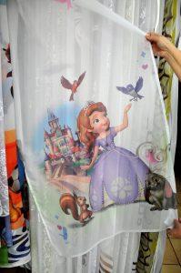Firany Disney